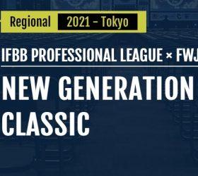 IFBBニュージェネレーションクラシック